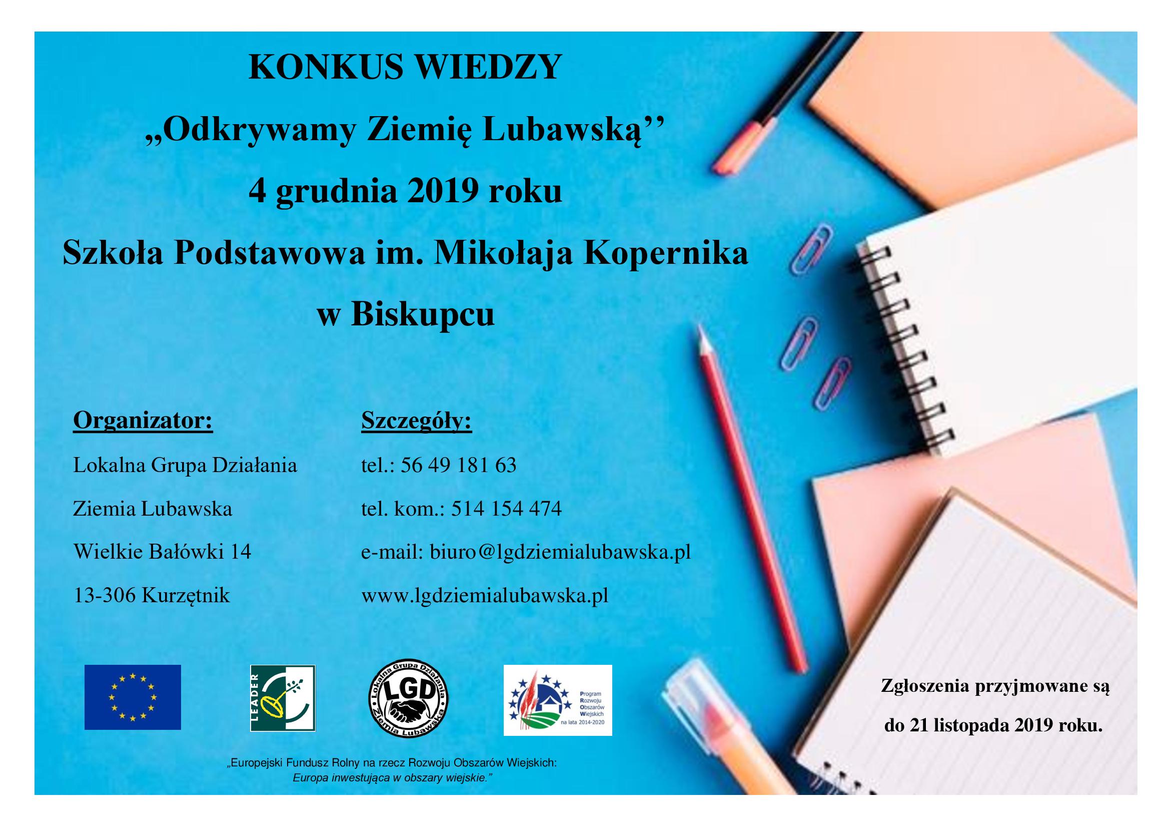 Ilustracja do informacji: Konkurs Wiedzy ,,Odkrywamy Ziemię Lubawską'' dla klas VI - VII Szkół Podstawowych