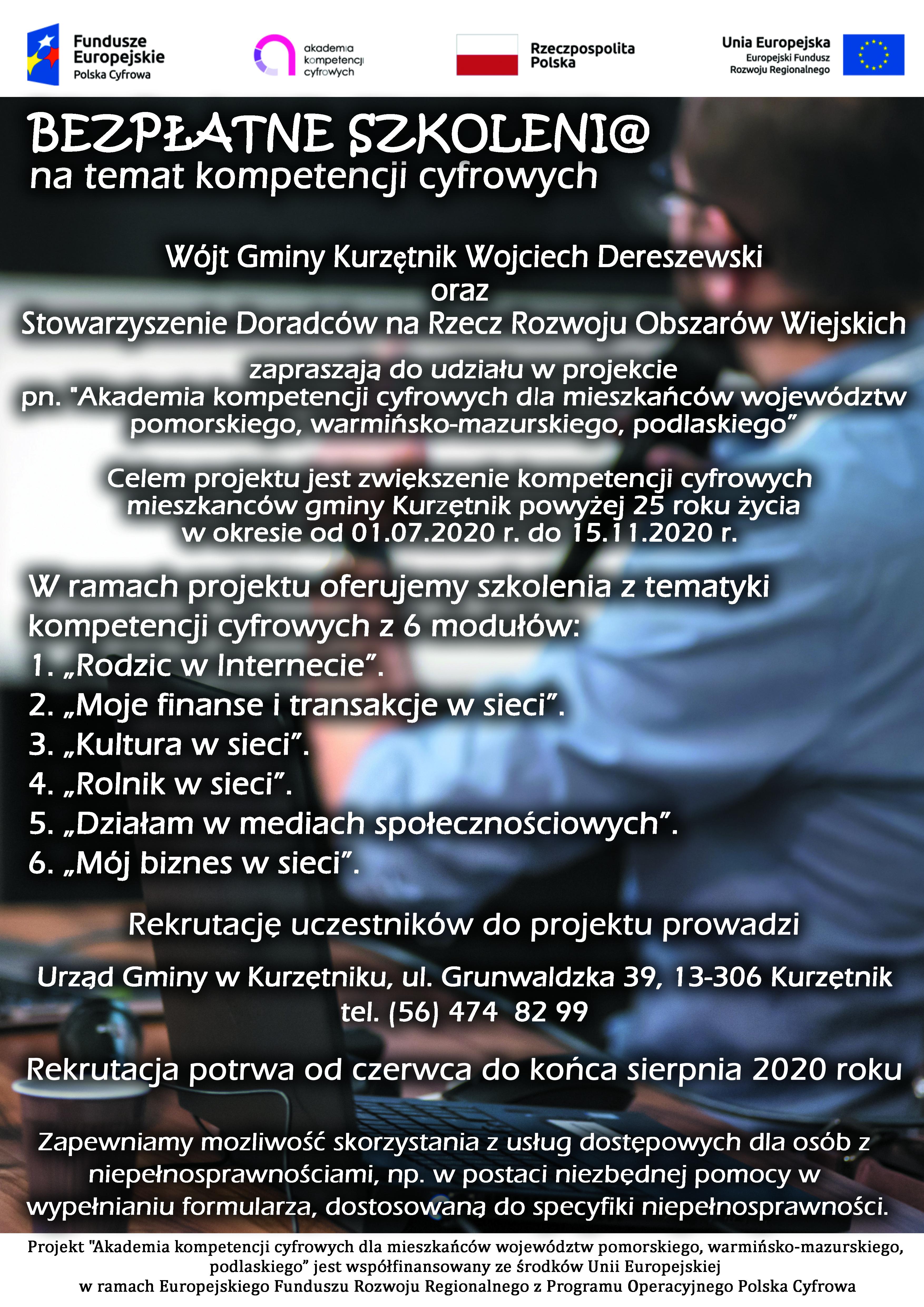 Ilustracja do informacji: Akademia kompetencji cyfrowych dla mieszkańców województw pomorskiego, warmińsko-mazurskiego, podlaskiego