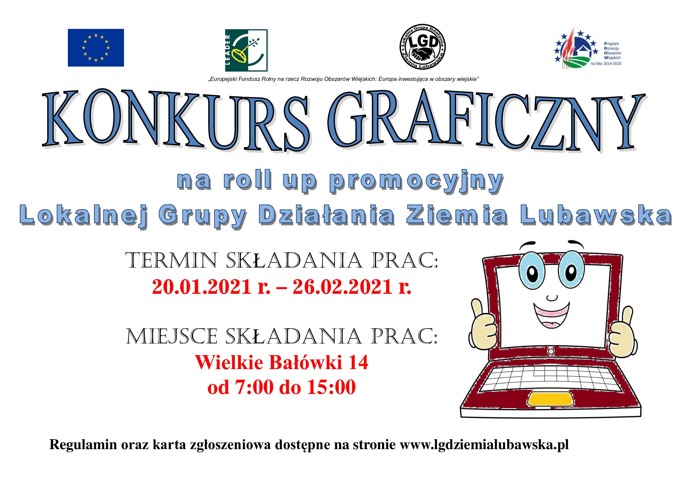 Ilustracja do informacji: Konkurs graficzny na roll'up promocyjny