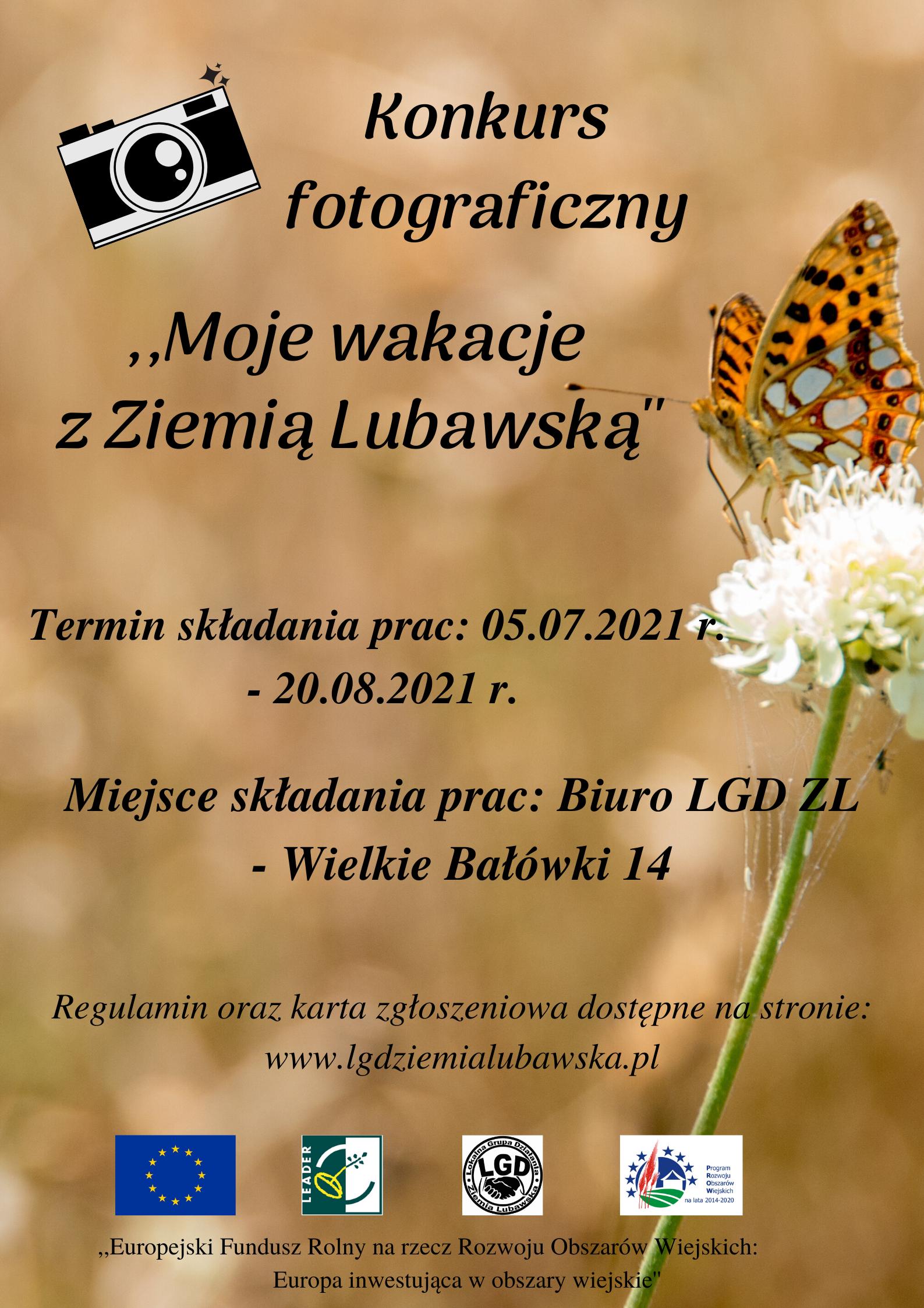 """Ilustracja do informacji: Konkurs fotograficzny """"Moje wakacje z Ziemią Lubawską"""""""