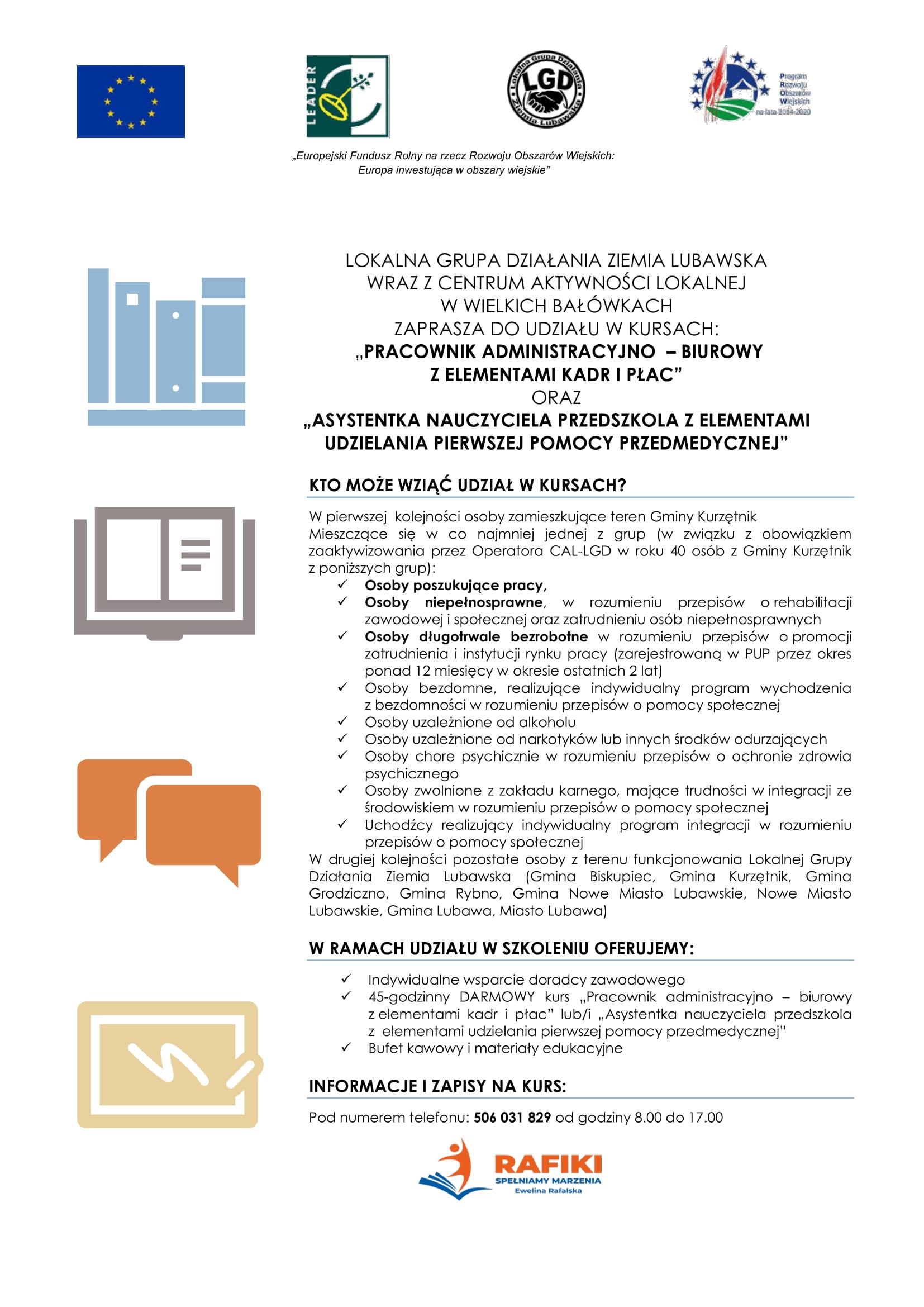 Ilustracja do informacji: Darmowe kursy LGD